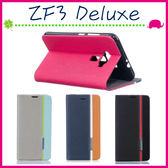 Asus Zenfone3 Deluxe ZS570KL 5.7吋 撞色十字紋皮套 經典拼色手機殼 支架保護套 側翻手機套 保護殼
