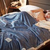 雙層加厚法蘭絨毛毯 蓋毯冬季珊瑚絨學生單人雙人毯子 巴黎春天