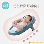 嬰兒洗澡網兜寶寶浴盆防滑墊新生兒浴網浴墊可坐躺托支架通用