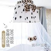 兒童蚊帳帶支架新生兒寶寶防蚊罩可摺疊升降小孩公主bb蚊帳 ATF 喜迎新春