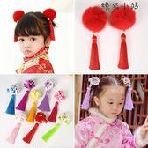 兒童節格格頭飾發夾中國風毛球發飾