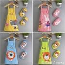 美術畫畫兒童圍裙畫畫衣家用廚房女童幼兒園繪畫防水小孩吃飯罩衣 蘿莉新品