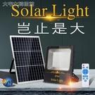 太陽能燈太陽能燈戶外庭院燈家用一拖二照明室內新農村超亮路燈天黑自動亮YYS 快速出貨