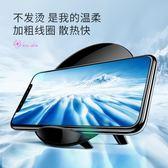 iPhonex蘋果8無線充電器三星s8手機X小米快充8Plus專用八pX
