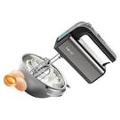 歐規大功率手提式電動打蛋器 奶油攪拌器 wk13007