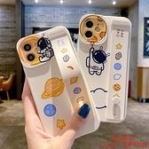 蘋果11手機殼iPhone12pro硅膠x腕帶xr個性7p支架8plus情侶xsmax套【西語99】