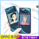 卡通少女 OPPO A57 A39 F1S 亮面手機殼 藍光殼 眼鏡女孩 帽子女孩 保護殼保護套 防摔軟殼