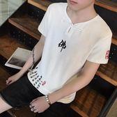 正韓短袖T恤 亞麻短袖T恤男士中國風男裝中大尺碼衣服半截袖棉麻體恤男潮