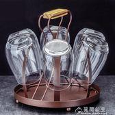 杯架-創意杯架杯子架家用客廳玻璃杯架水杯茶杯倒掛架瀝水收納置物架子 花間公主