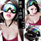 克妹Ke-Mei【AT52169】funckfasss網紅直播主!龐克騎士風護目鏡