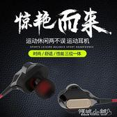 耳機 HALFSun/影巨人雙動圈四核入耳式耳機塞重低音炮手機通用k歌 傾城小鋪