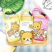【KP】拉拉熊潛水布水壺袋懶懶熊提袋水瓶袋飲料袋  DTT0522323