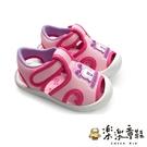 【樂樂童鞋】【台灣製現貨】MIT圓頭護趾涼鞋-粉 C025 - 現貨 台灣製 男童鞋 女童鞋 學步鞋 涼鞋