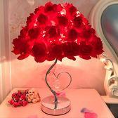 結婚臺燈創意婚房慶裝飾臥室床頭歐式浪漫紅色玫瑰花現代公主長明LVV5779【衣好月圓】TW
