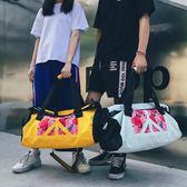 潮牌健身包男大容量短途旅行包手提運動包輕便行李包女旅游訓練包