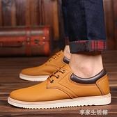 春秋季男鞋男士防滑工作鞋防水休閒皮鞋韓版青年鞋子男潮鞋廚師鞋  -享家