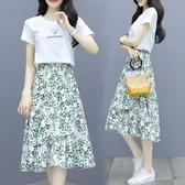 小個子連身裙 仙女裝2020年夏季新款顯瘦氣質碎花半身裙子兩件洋裝 JX1981『東京衣社』