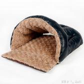 貓睡袋四季通用寵物泰迪比熊狗窩幼小型犬夏天貓屋墊子貓窩貓產房「潔思米」IGO
