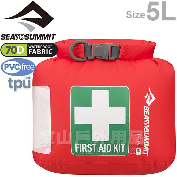 Sea to Summit AFADS_5L 70D急救防水收納袋 緊急救難包/防潮防水袋急救箱Aid Dry Sack