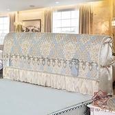 全包床頭套罩歐式夾棉加厚軟包弧形實木防塵保護床頭罩套【櫻田川島】