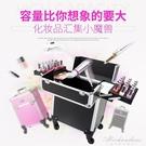 專業拉桿化妝箱手提大上門跟妝美甲紋繡美發美容半永久多層工具箱 黛尼時尚精品