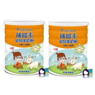 愛瑪星球 補體素 幼兒羊奶粉-原味(900g×2罐)