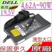 DELL 4.62A 變壓器(原廠) 19.5V,90W,N4010 N4110,N4120,N5050,N5020 N5040,M4110,M5040,M5010 M5030,M510,M501