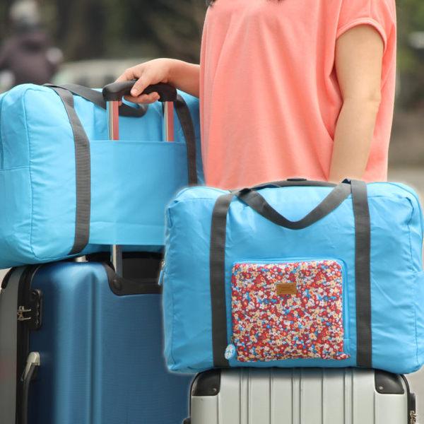 《J 精選》行李箱拉桿適用 小清新風格多功能可褶疊手提旅行袋
