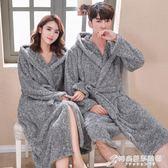 情侶睡袍睡衣女士秋冬季法蘭絨加厚加長款珊瑚絨男士冬天浴袍浴衣 時尚芭莎