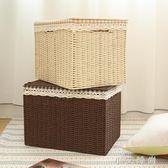 草編編織收納箱整理箱儲物箱有蓋大號置物衣服收納箱雜物玩具收納 小艾時尚.NMS