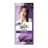 Liese莉婕 泡沫染髮劑-水晶紫羅蘭色 【康是美】