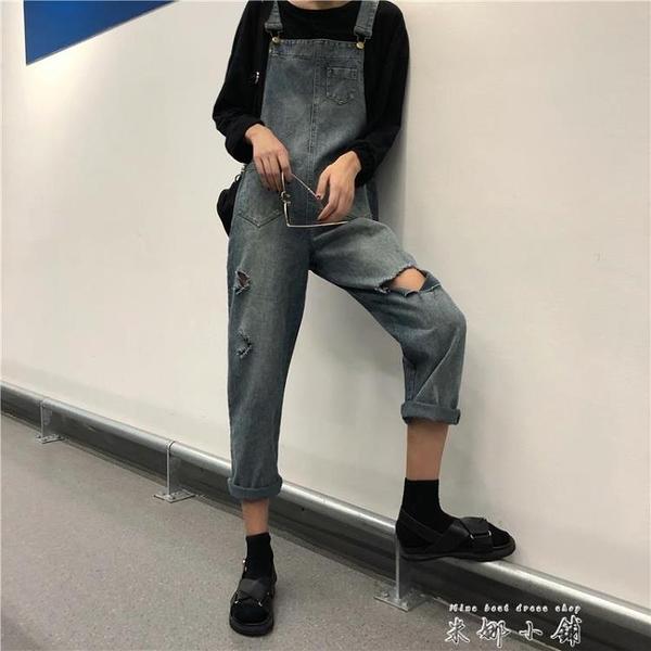 減齡百搭休閒破洞牛仔連身吊帶褲女春季cec韓版寬鬆顯瘦直筒褲子 米娜小鋪