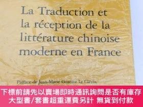 二手書博民逛書店LA罕見TRADUCTION ET LA RECEPTION DE LA LITTERATURE CHINOISE