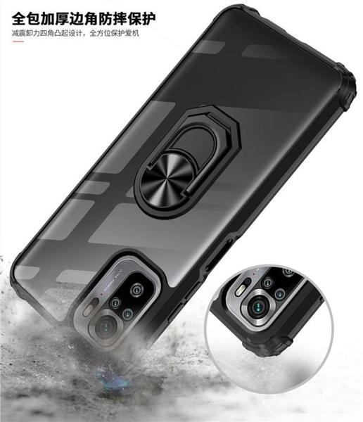 紅米Note10s 4G 手機殼 一體式指環支架 保護套 紅米note10 pro 5G 透明硬殼 全包氣囊防摔 磁吸支架外殼