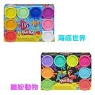 Play-Doh 培樂多黏土 八色組 兩種顏色組可選擇 【鯊玩具Toy Shark】