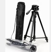 相機三腳架 1.7米單眼三腳架微單三角架手機攝像自拍架釣魚燈夜釣大直播支架T 1色