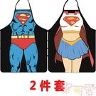 2件套 情侶圍裙創意搞怪韓版時尚防水罩衣派對整蠱圍裙【聚可愛】