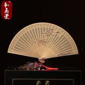和扇堂扇子 中國風禮品檀香扇古風鏤空工藝全木扇折扇女緬香木扇