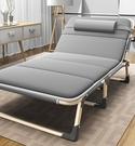 摺疊床單人床簡易午休床