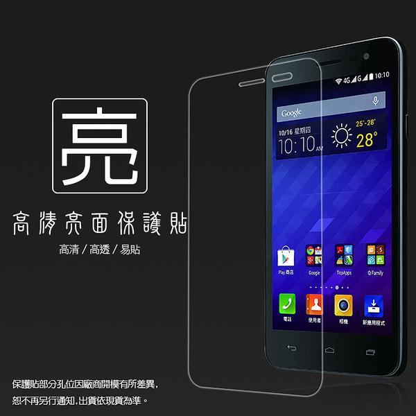 ◆亮面螢幕保護貼 BenQ B50 保護貼 軟性 高清 亮貼 亮面貼 保護膜 手機膜