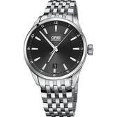 ORIS豪利時 ARTIX DATE 日期機械錶-黑x銀/39mm 0173377134034-0781980
