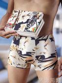 男士內褲男平角褲冰絲夏季透氣青年性感四角短褲頭男生個性底褲潮 至簡元素