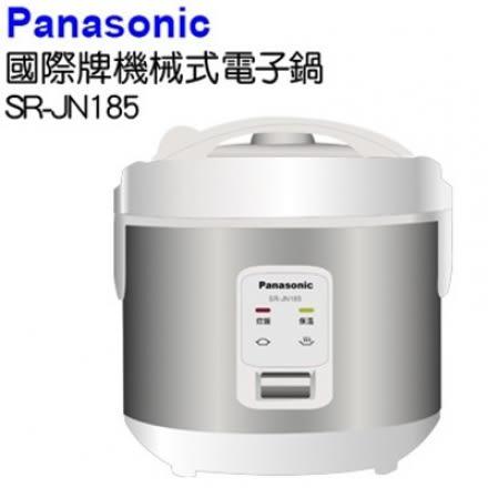 ◎順芳家電◎Panasonic 國際牌 10人份 機械式電子鍋 SR-JN185