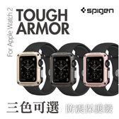 SGP Apple Watch 2 3 ( 42mm ) Tough Armor 矽膠 TPU 軍規 防撞 防摔 保護殼
