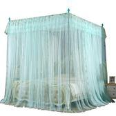 蚊帳三開門公主風落地支架加密加厚1.5宮廷1.8m1.2米床雙人家用 igo