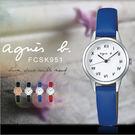 法國簡約雅痞 agnes b. 時尚腕錶 25mm 羅馬數字 日本機芯 防水 FCSK951 現貨+排單!