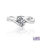 ides 愛蒂思 品牌10周年慶精選50分E/VS1八心八箭完美車工鑽石戒指