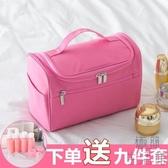 旅行洗漱包女化妝包便攜大容量防水化妝袋收納包【極簡生活】
