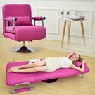 簡約現代旋轉兩用午休午睡椅子Eb6808『小美日記』