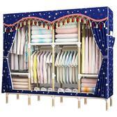 實木衣櫃簡易布衣櫃家用雙人收納兒童衣櫥組裝布藝學生單人櫃子櫃LX 全網最低價